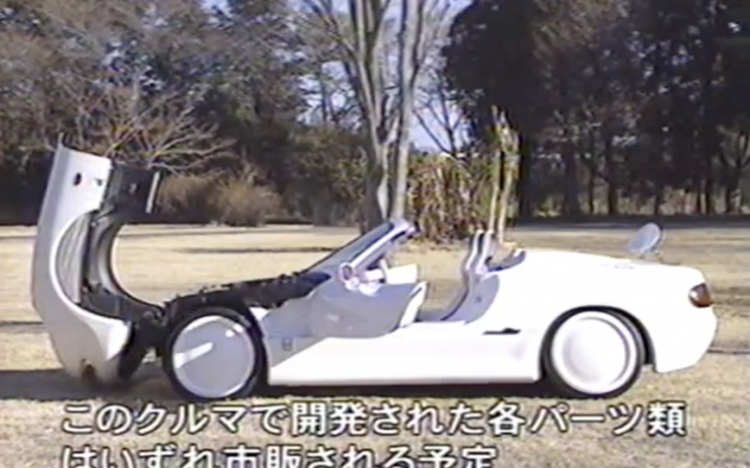 Because Japan… because the 90s. The 1996 HKS T-003 Concept RS.